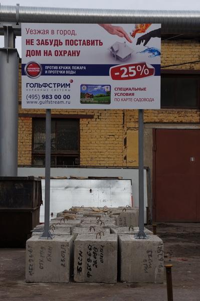 outdoor-kpd-reklama04