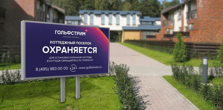 outdoor-kpd-reklama13