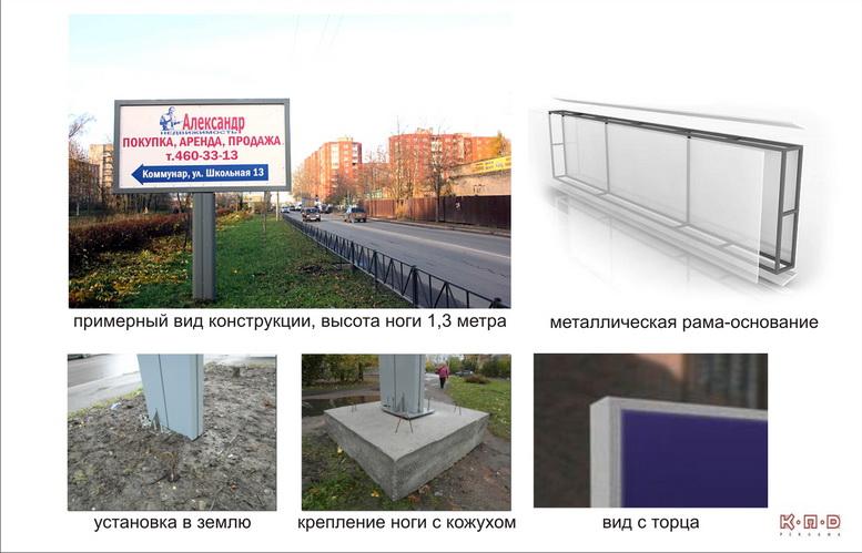 outdoor-kpd-reklama15