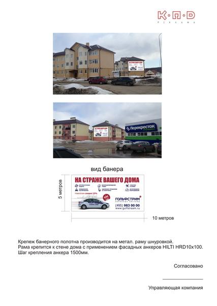 outdoor-kpd-reklama16