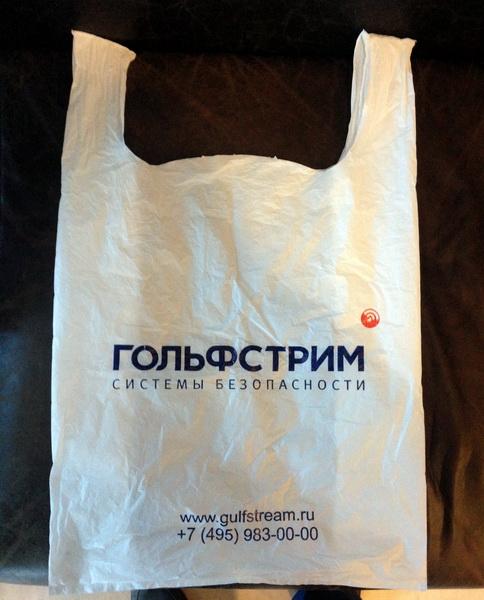 suvenir-kpd-reklama10
