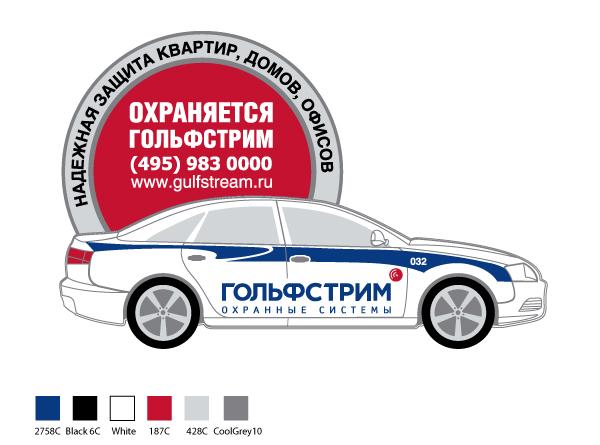 suvenir-kpd-reklama12
