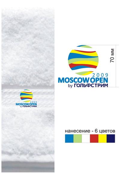 suvenir-kpd-reklama32
