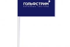 suvenir-kpd-reklama07