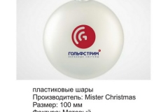 suvenir-kpd-reklama11