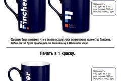 suvenir-kpd-reklama14