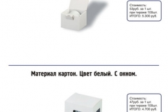 suvenir-kpd-reklama15