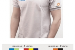 suvenir-kpd-reklama30