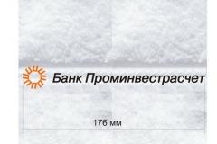 suvenir-kpd-reklama31