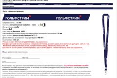 suvenir-kpd-reklama33