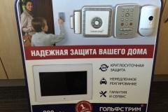 stiker-kpd-reklama02