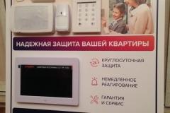 stiker-kpd-reklama19