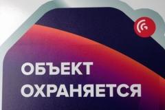 stiker-kpd-reklama20