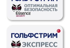 stiker-kpd-reklama28