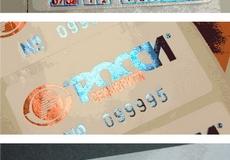 stiker-kpd-reklama30