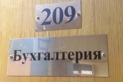 stiker-kpd-reklama37