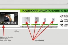 stiker-kpd-reklama45