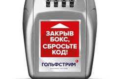 stiker-kpd-reklama49