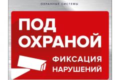 stiker-kpd-reklama52
