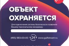 stiker-kpd-reklama55