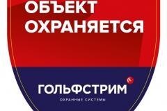 stiker-kpd-reklama58