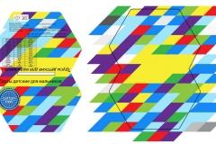 stiker-kpd-reklama63