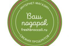 stiker-kpd-reklama89