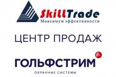 stiker-kpd-reklama90